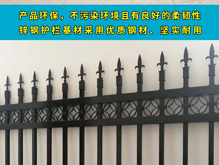 铁艺围墙栅栏围栏